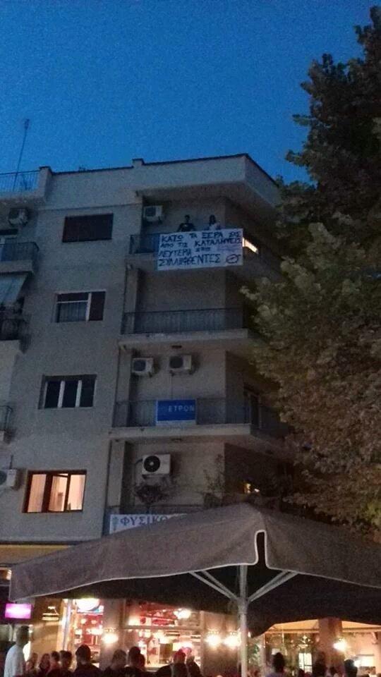 Oficinas de Syriza en Larissa.
