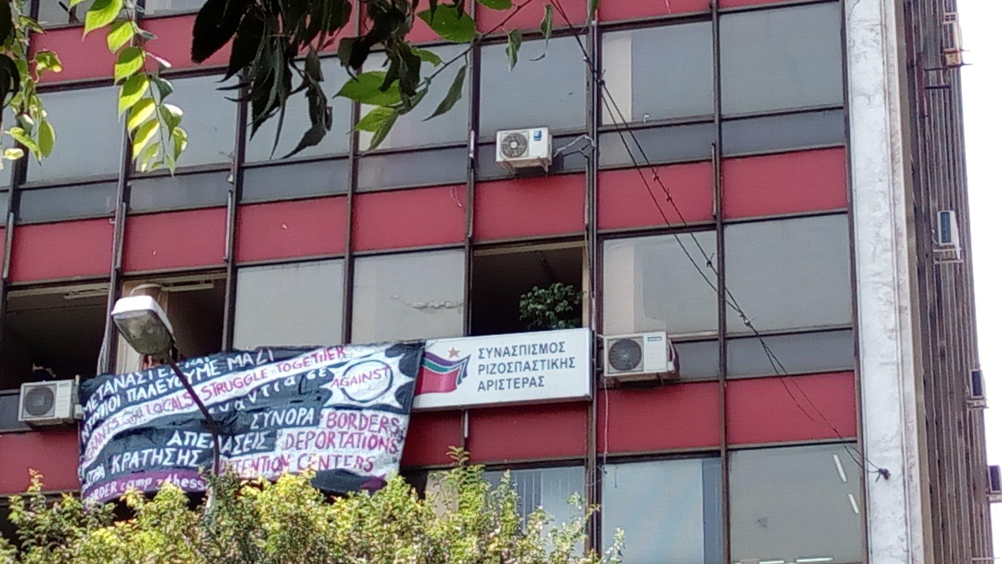 Oficinas de Syriza en Tesalónica.
