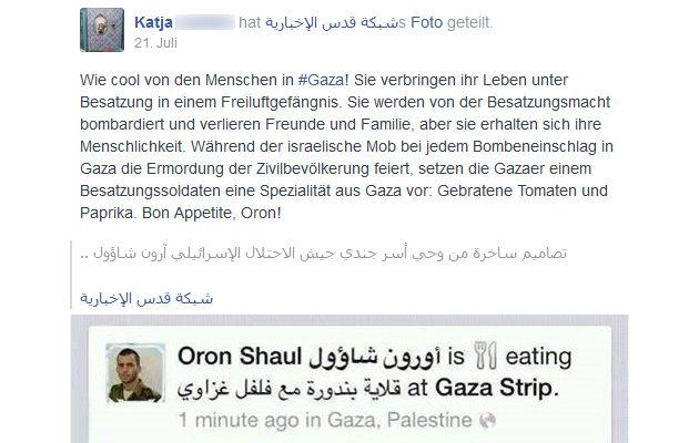 Makabere Propaganda im Dienste der Hamas: Oron Shaul wurde am 20. Juli 2014 getötet, sein Leichnam von der Hamas verschleppt.