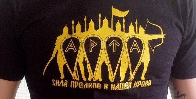 """Korobkovs """"Arta MMA""""-Shirt: """"Macht der Ahnen in unserem Blut"""""""