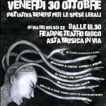 """""""D'autodeterminazione, di solidarietà e di altre sciocchezze"""" - 30 ottobre benefit in via dei Volsci 22 a Roma"""