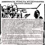 """Lecce - 20 febbraio: """"Se la repressione colpisce…"""" - Assemblea pubblica"""