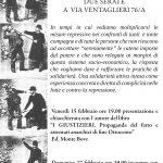 """Napoli - """"Riflessioni tra passato e presente"""" - 17/2 incontro con la cassa di solidarietà La Lima"""