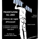 """Pagine contro la tortura - Iniziativa a Sassari il 25 marzo: presentazione del libro """"L'inferno dei regimi differenziati"""" di Alessio Attanasio"""
