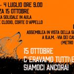 [15 ottobre 2011] Presenza solidale in aula e assemblea in vista della sentenza: 4 LUGLIO A ROMA