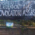 Sabato 6 marzo - 2^ Giornata internazionale di solidarietà con lo sciopero della fame e della sete di Dimitri Koufontinas