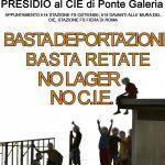 [Roma] Sabato 8 novembre presidio al CIE di Ponte Galeria